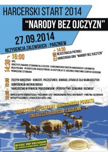 Harcerski_start_plakat_2014_A4_web