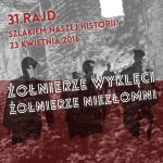 rsnh2016_WWWkafelek